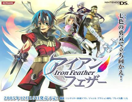 Iron Feather: Neues Action-RPG von Konami
