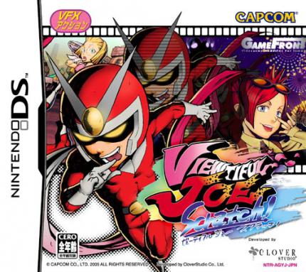 Viewtiful Joe Scratch!: Packshot der japanischen Version