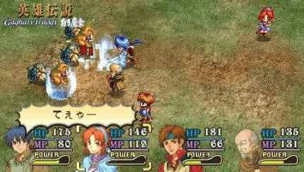 The Legend of Heroes: PSP-Titel erreicht Goldstatus