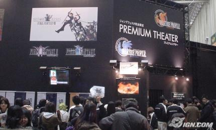 Valkyrie Profile: PS3-Ableger geplant?