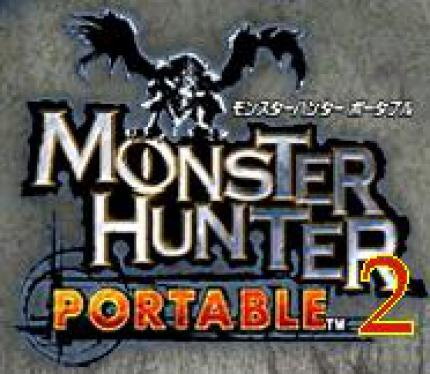 Monster Hunter Freedom 2: PSP-Fortsetzung bereits in Planung?