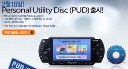 Sony PSP: Personal Utility Disc in Korea vorgestellt