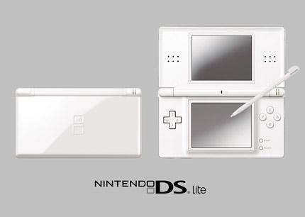 Nintendo DS: Download Stations in England eröffnet