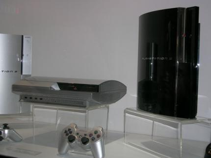 PlayStation 3: Version ohne Festplatte?