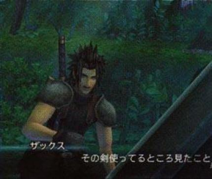 Crisis Core: Final Fantasy VII: Screenshotflut zum PSP-Knaller