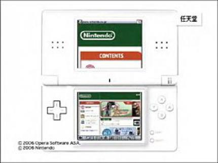 Nintendo DS: Video zeigt Webbrowser in Aktion!