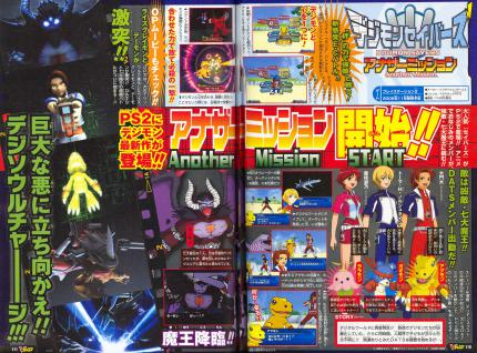 Digimon Savers: Erste Scans