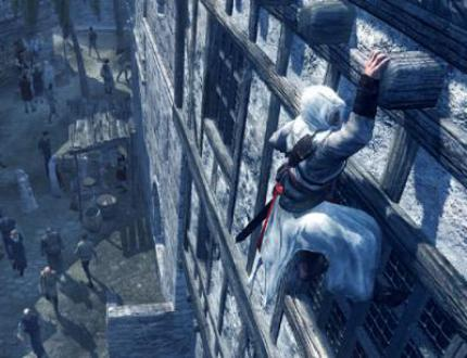 Assassin's Creed: Video-Blog erschienen