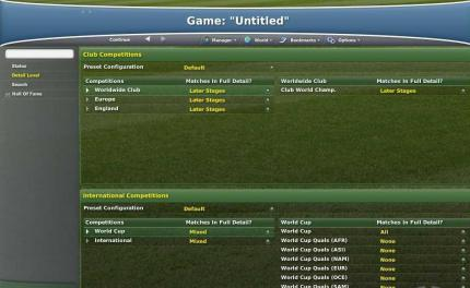 Football Manager 2007: Neue Infos und Screenshots