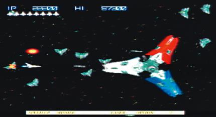 Gradius Collection: The History of Vic Viper - Leser-Test von alpha_omega