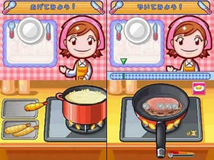 Cooking Mama: Yet another minigame collection - Leser-Test von Kalvin