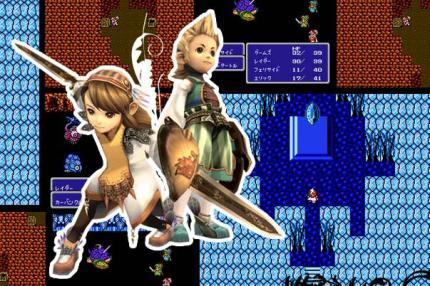 Final Fantasy III: Drei neue Videos erschienen