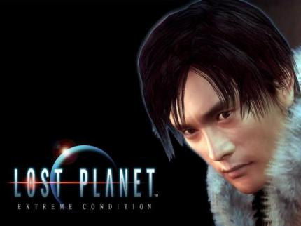 Lost Planet Wars: Neuer Capcom-Titel?