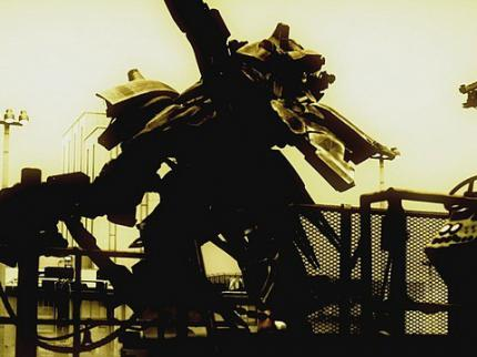 Armored Core 4: US-Website gestartet