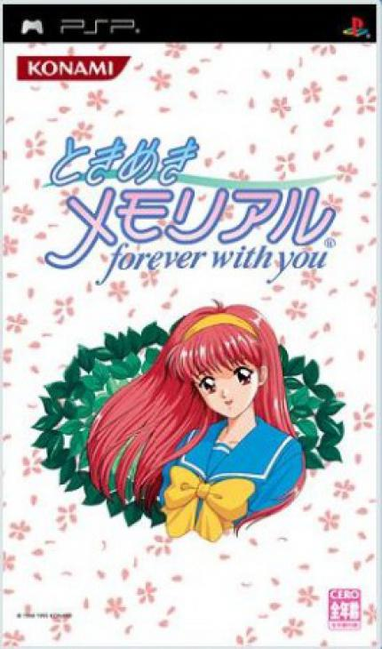 Tokimeki Memorial: Forever with you! - Welcome back! - Leser-Test von RAMS-es