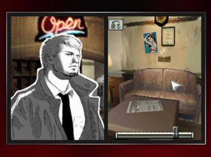 Hotel Dusk: Room 215: PAL Termin für DS-Adventure