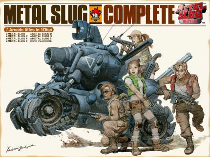 Metal Slug Anthology: PlayStation 2 Version angekündigt
