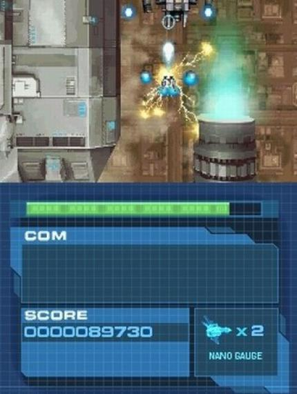 Nanostray 2: Neue Bilder zum DS - Shoot'em'Up