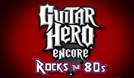 Guitar Hero E: Rocks the 80s: Offizielle Website eröffnet