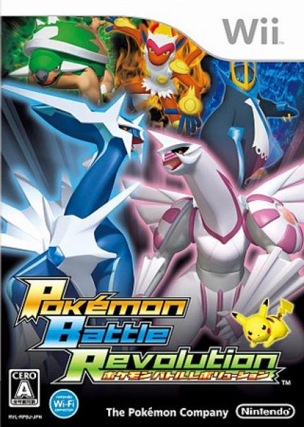 Pokémon Battle Revolutions: Erstes Video