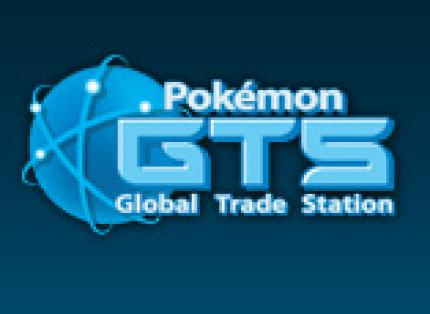 NDS Pokémon D/P: GTS (Global Trade Station) ist online