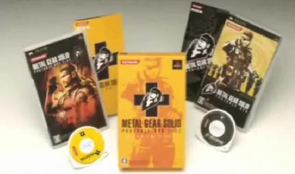 Metal Gear Portable Ops Plus: Über 6 Minuten langes Video erschienen