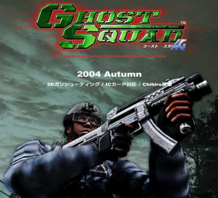 Ghost Squad: Trailer zum Download