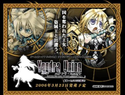 Yggdra Union: PSP-Remake in der Mache
