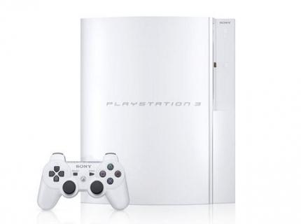 Playstation 3: Sonderfarbe Ceramic White in Japan