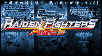 Raiden Fighter Aces: Offizielle jap. Website gestartet