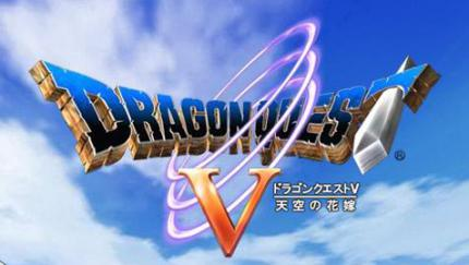 Dragon Quest V: Jap. Website und neue Bilder