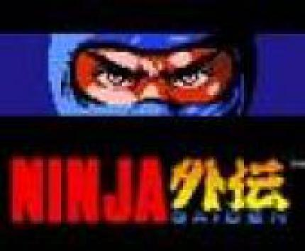 Virtual Console: Ninja Gaiden III und Phantasy Star II