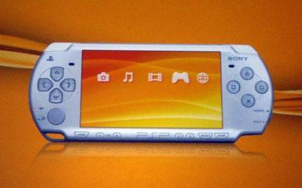 Playstation Portable: Sony startet Umfrage an Hacker