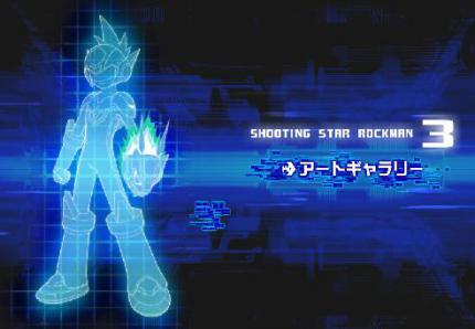 Mega Man Star Force 3: ...bei Capcom in Arbeit