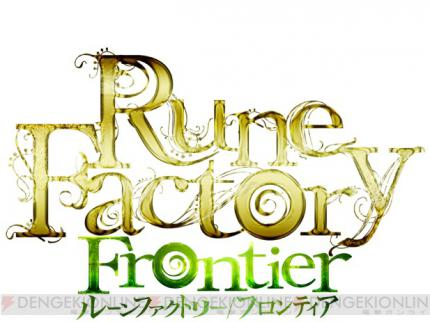Rune Factory Frontier: Neue Screenshots