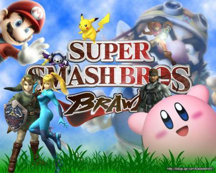Super Smash Bros. Brawl: Anmeldephase zum CSL-Turnier