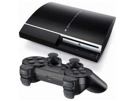 PlayStation 3: 160 GB-Version angekündigt