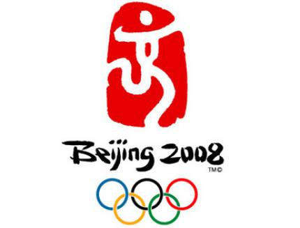Beijing 2008: Demoversion auf Xbox Live