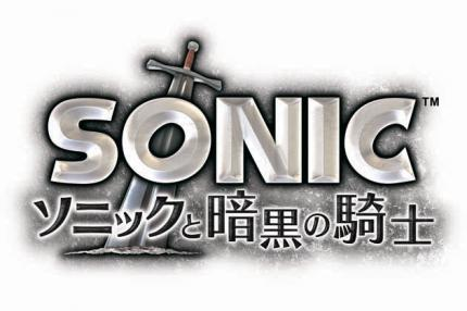 Sonic and the Black Knight: Neue Screenshots des Wii-Ttitels