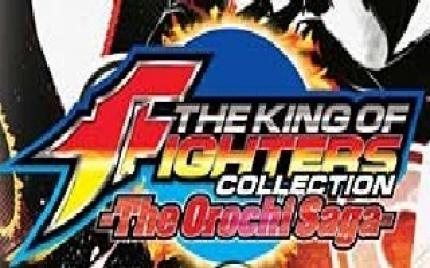 King of Fighters Collection: Release im November