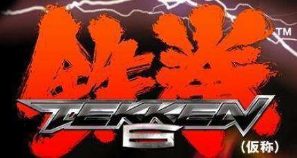 Tekken 6: Bloodline Rebellion: PS3-Version umfangreicher als Arcade