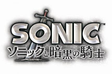 Sonic and the Black Knight: Homepage online