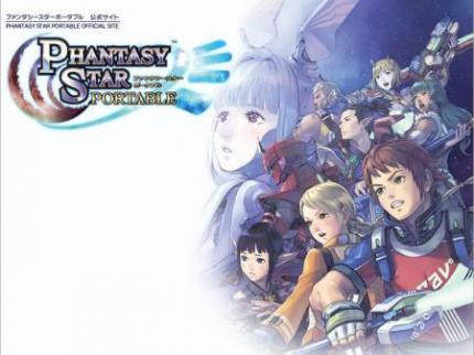Phantasy Star Portable: Neue Screenshots online