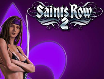 Saints Row 2: Neuer DLC ab Ende Mai 2009