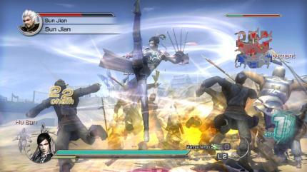 Dynasty Warriors 6: Empires