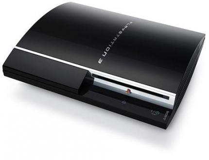 Playstation 3: Pizza gefällig?