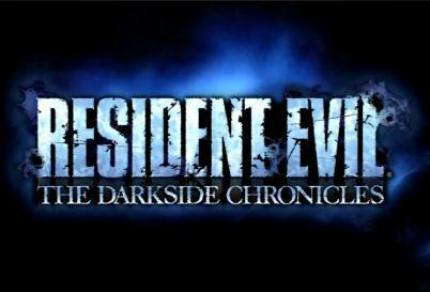 RE: Darkside Chronicles: Neues Bildmaterial des Horror-Shooters