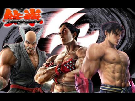 Tekken 6: Bloodline Rebellion: Neuer Trailer online