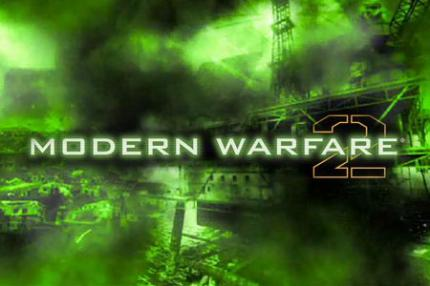 Call of Duty: Modern Warfare 2: DLC und Soundtrackalbum angekündigt