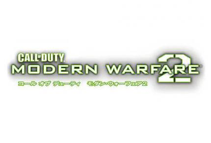 Call of Duty: Modern Warfare 2: Keine PC-Spieler-Server &  360 Bundle *UPDATE*